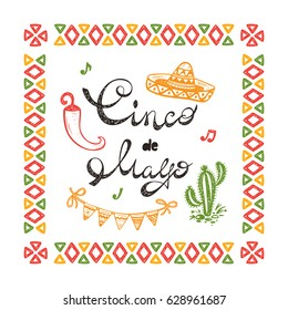 Mexico. Mexican holiday. Cinco de Mayo Vector Greeting Card with Hand drawn doodle Sombrero, Cactus, Maracas, Pepper Chili, Bunting Flags.