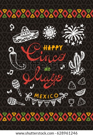 Mexico mexican holiday happy synco de stock vector royalty free mexico mexican holiday happy synco de mayo vector greeting card with hand drawn doodle m4hsunfo
