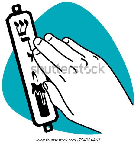 Mezuzah Hebrew Symbols Affixed Door Frame Stock Vector (Royalty Free ...