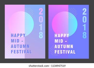 Mid Autumn banner vector illustration