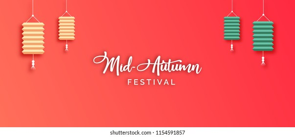Mid Autumn Festival banner design and illustration with greetings template design with lanterns.
