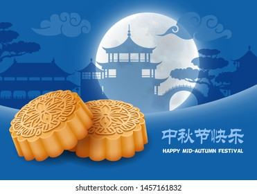 Mid Autumn festival design. Cute tasty mooncakes on foreground. Chinese landscape and full moon on background. Translation chinese : Happy Mid Autumn festival. Vector illustration.