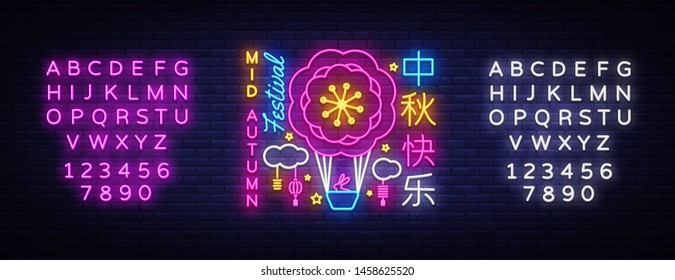 Mid autumn festival design template vector. Greting card, Light banner, neon style. Moon rabbits for celebration. Chinese wording translation Happy Mid Autumn Festival. Vector. Editing text neon sign
