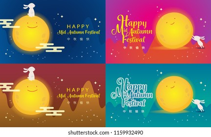 Mid Autumn Festival design vector. with cute rabbit and full moon.Chinese wording translation Happy Mid Autumn Festival.