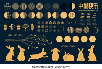 Mid autumn festival gold design elements set, rabbits, moon, mooncakes, fireworks, lanterns, clouds, Chinese text Happy Mid Autumn. Isolated objects. Vector illustration. Traditional Asian style
