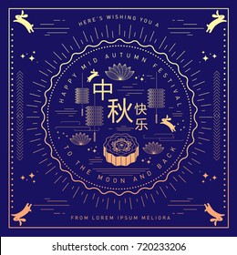 mid autumn festival greeting card template vector/illustration with chinese words that mean happy mid autumn