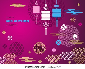 Mid autumn festival greetings template   design with lanterns, clouds, flowers. Chinese translate:Mid Autumn Festival.Vector  illustration.