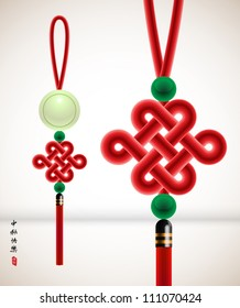 Mid Autumn Festival - Jade Plate with Ru Yi Stitch Translation: Happy Mid Autumn Festival