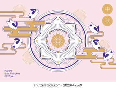 Mid Autumn Festival or Mooncake Festival greetings design template vector, illustration with Chinese letters that mean mid autumn.