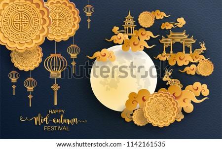 Mid Autumn Festival with