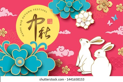 Mid Autumn Festival poster with rabbits and flowers