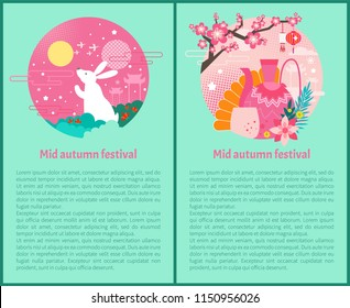 Mid autumn festival posters set. Bunny rabbit and flowers in sky. Architectural type of China teapot cup and hand fan. Sakura tree blooming vector