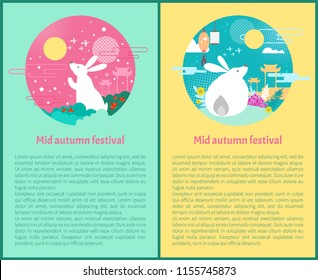 Mid autumn festival posters set Chinese celebration. Rabbit and full moon with flowers architecture gates of China. Night holiday and lanterns vector