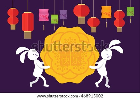 mid autumn festival rabbits carrying moon stock vector royalty free