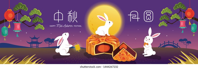 Mid autumn festival vector design with landscape. Mid Autumn Festival in chinese caption.