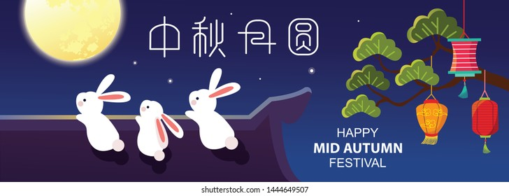 Mid autumn festival vector design with chinese style building background. Caption: Mid Autumn Festival.\n\n