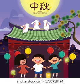 Mid Autumn Festival vector design with happy kids playing lantern and rabbits enjoying the full moon and mooncake. Traditional chinese building. Chinese translate: Mid Autumn Festival.