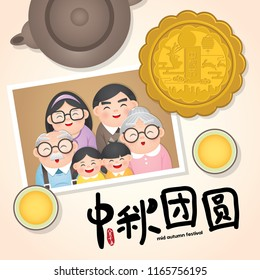 Mid autumn festival or Zhong Qiu Jie illustration with happy family photo, moon cake & tea. Caption: 15th august ; happy mid-autumn reunion