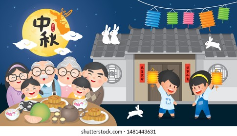 Mid autumn festival or Zhong Qiu Jie illustration with happy family with traditional food. Caption: 15th august ; happy mid-autumn reunion