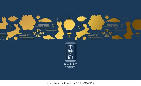 Mid autumn greeting card illustration of asian decoration icons in gold color. Blue celebration background with rabbit, lantern, cloud. Chinese translation: mid-autumn festival.
