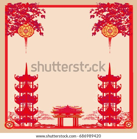 Mid Autumn Festival Chinese New Year Frame Stock Vector Royalty