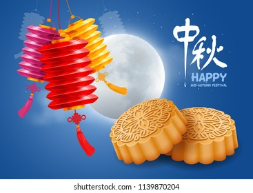 Mid-Autumn Festival design with Chinese paper lantern, beautiful full moon on cloudy night background and mooncakes. Translation of Chinese characters: Mid-Autumn. Vector illustration.