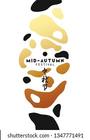 Mid-Autumn Festival. National holiday in China. The lettering hieroglyph of mid autumn festival. Minimal design vector illustration