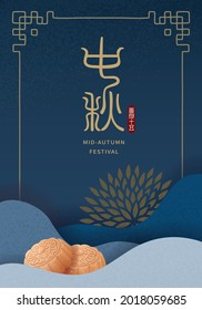 Mid-autumn festival poster and banner template with moon cakes on dark blue background. Vector illustration for flyer, invitation, discount, sale. Translation: Mid-autumn festival and August 15.