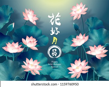 Mid-autumn festival poster with Chinese word which means the full moon and blooming flowers slogan, beautiful lotus pond background