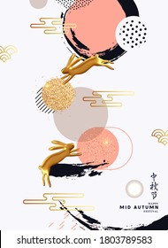 The Mid-Autumn Festival is traditional celebration in many East Asian communities. Mid-Autumn Festival, Moon or the Mooncake. Holiday Vector illustration