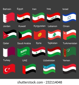 Middle east vector flag set of states. high detailed illustration isolated on black background. Middle east countries collection illustration. Asia icon of middle east states.