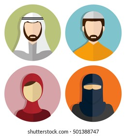 Middle Eastern, Muslim avatar People Icons vector