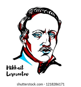 Mikhail Lermontov engraved vector portrait with ink contours. Russian Romantic writer, poet and painter. The greatest figure in Russian Romanticism.