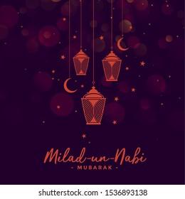 milad un nabi barawafat festival card design background