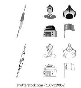Military spear, Mongolian warrior, helmet, building.Mongolia set collection icons in outline,monochrome style vector symbol stock illustration web.