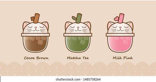 Milk tea cute cat illustration vector. milk kawaii