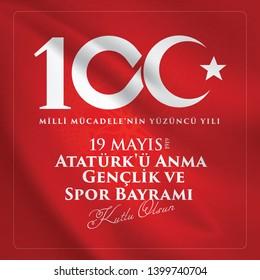Milli Mucadelenin 100. Yil, 19 mayıs Atatürk'ü Anma, Gençlik ve Spor Bayramı. Translation: 19 may Commemoration of Ataturk, Youth and Sports Day, 100th Year National Mucadelen. Greeting Card.