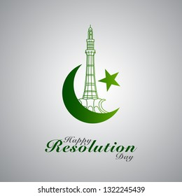 Minar e Pakistan 23 March 1940 - Creative and Beautiful background with patriotic glow. - Illustration