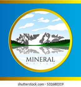Mineal