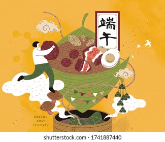 Miniature girl holding dates and toward giant rice dumpling upon bamboo steamer, Dragon boat festival written in Chinese calligraphy - Shutterstock ID 1741887440