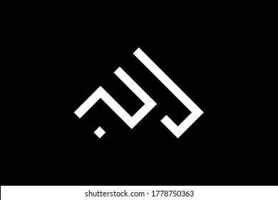 Minimal elegant monogram art logo. Outstanding professional trendy awesome artistic PT TP AP PA initial based Alphabet icon logo. Premium Business logo. White color on black background