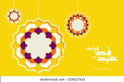 Minimal poster with happy eid arabic caligraphy and isometric floral concept