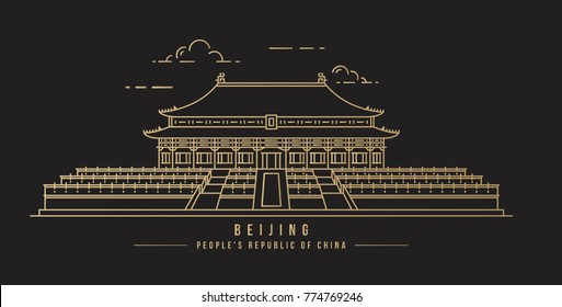 Minimalistic golden line-art landmark icon of the The Hall of Supreme Harmony in the Forbidden City in Beijing, China.