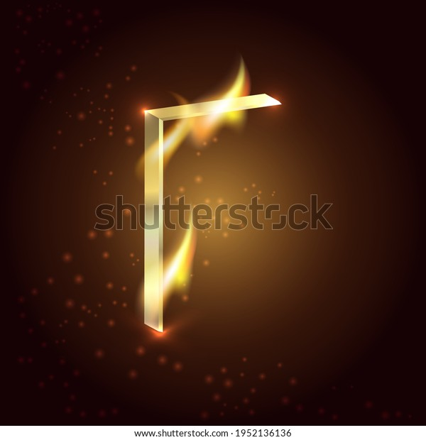 The minimalistic letter of the Russian alphabet G. Gold symbol on fire on a dark background.