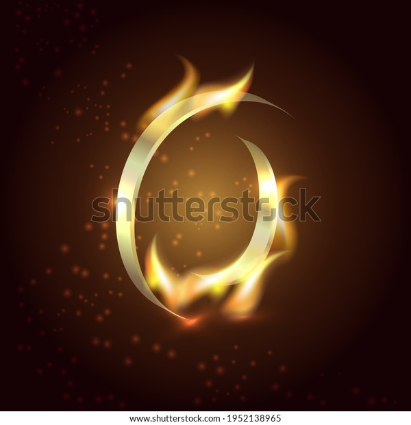 The minimalistic letter of the Russian alphabet O. Gold symbol on fire on a dark background.