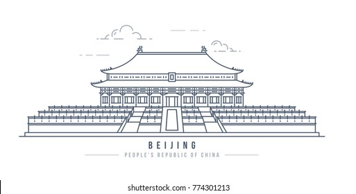 Minimalistic line-art landmark icon of the The Hall of Supreme Harmony in the Forbidden City in Beijing, China.
