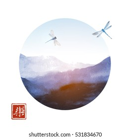 Minimalistic summer landscape with mountains in circle and little dragonflies. Traditional oriental ink painting sumi-e, u-sin, go-hua.  Contains hieroglyph - joy