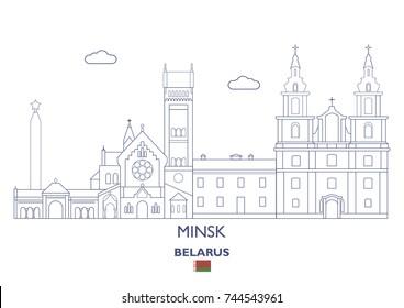 Minsk Linear City Skyline, Belarus