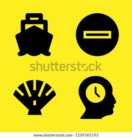 Minus Cruiser Front View Profile Shell Stock Vector (Royalty