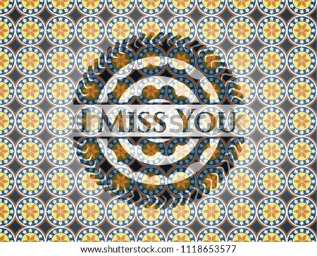 Miss You Arabic Emblem Arabesque Decoration Stock Vector